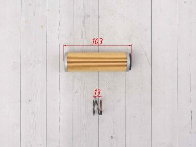 Фильтр масляный (бумажный) KAYO двиг.  ZS NC250 (вод.охл.) CN фото 3