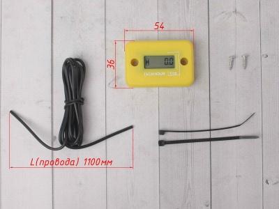 Счетчик моточасов с тахометром желтый фото 3