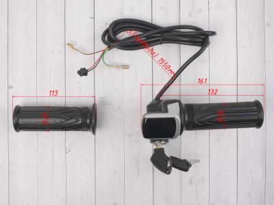 Ручка газа для электробайка c грипсами 48v с ключом фото 3