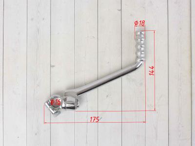 Кикстартер (лапка)  16мм каленая откидная серебрянная фото 3