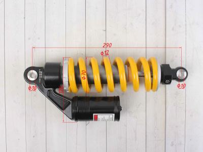 Амортизатор задний газомасляный с выносным резервуаром 290mm, (d-10, m-10)  фото 3