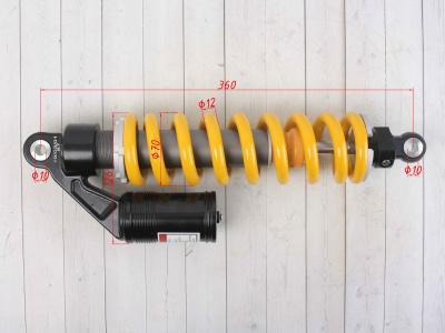Амортизатор задний газомасляный с выносным резервуаром 360mm, (d-10, m-10)  фото 3
