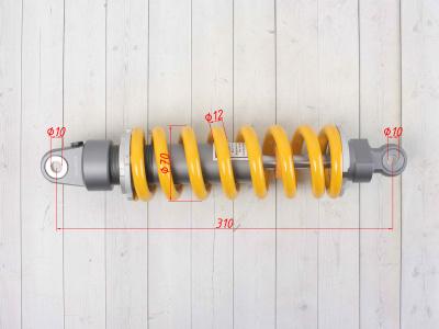 Амортизатор задний газомасляный (3 регулировки) 310mm, (d-10, m-10) фото 3