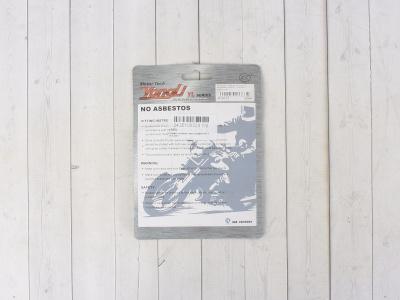 """Колодки тормозные (диск)   Zongshen RACE   (красные)   """"YONGLI"""" фото 5"""