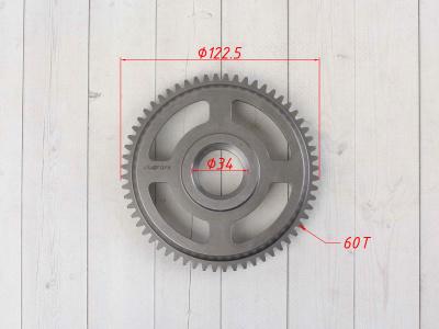 Шестерня ведомая электростартера GR7 двиг. MT-250 2T OEM фото 5