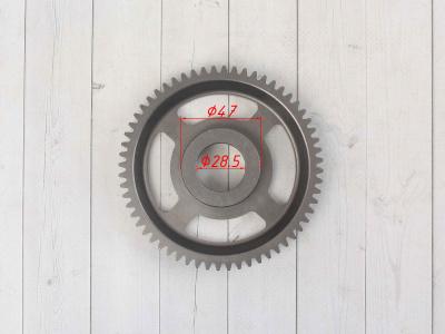 Шестерня ведомая электростартера GR7 двиг. MT-250 2T OEM фото 9