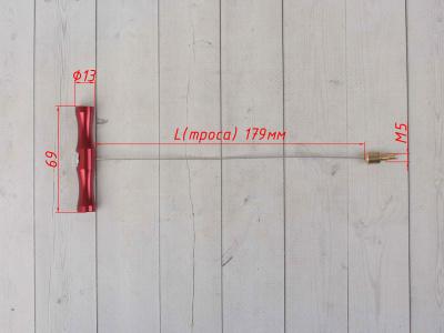 Инструмент для установки ниппеля  SM-PARTS фото 5
