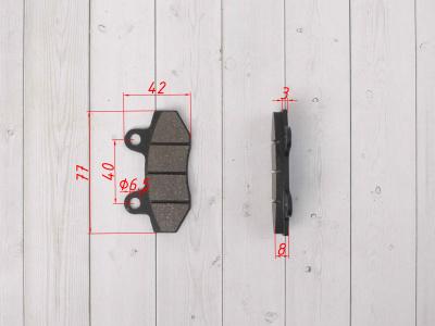 Колодки передние тормозные стандартные фото 3