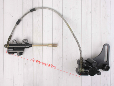Тормозная система задняя HK160 PH фото 3