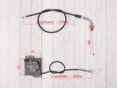 Адаптер для ручки газа с тросиком комплект  фото 3