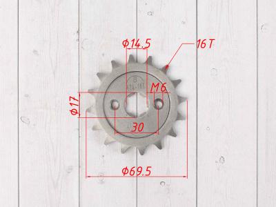 Шестерня привода коленвала (вторичный вал) KAYO двиг. YX140,150,160 см3 (P040198) CN фото 3