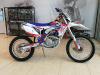 Кроссовый мотоцикл BSE M2 250e 21/18 превью 5