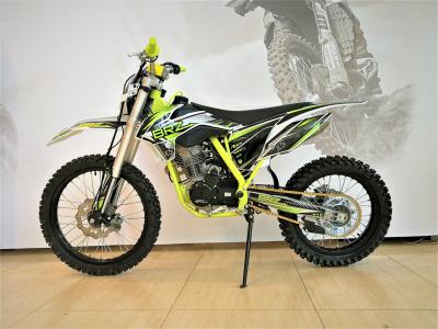 Мотоцикл BRZ X5 250cc 21/18 фото 3
