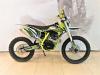 Мотоцикл BRZ X5 250cc 21/18 превью 1