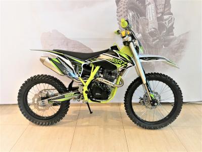 Мотоцикл BRZ X5 250cc 21/18 фото 1