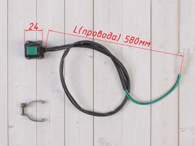 Кнопка вкл/выкл двигателя квадратная зеленая фото 3