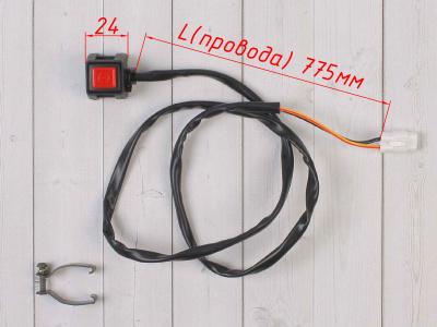 Кнопка вкл/выкл двигателя квадратная красная T1 фото 3