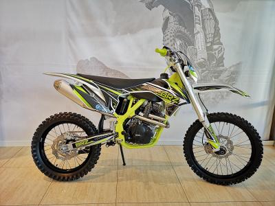 Мотоцикл BRZ X5M 250cc 21/18 фото 1