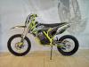 Мотоцикл BRZ X5M 250cc 21/18 превью 3