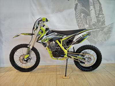 Мотоцикл BRZ X5M 250cc 21/18 фото 3