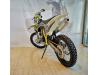 Мотоцикл BRZ X5M 250cc 21/18 превью 7