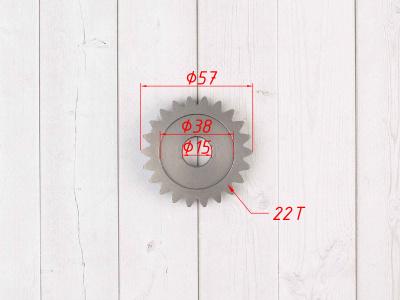 Шестерня вторичного вала КПП YX 125/140/150/160 фото 3
