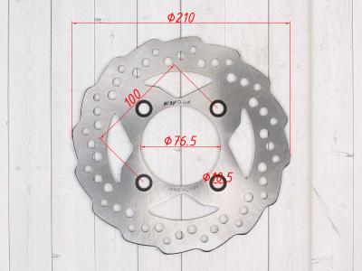Тормозной диск 210мм KAYO фото 3