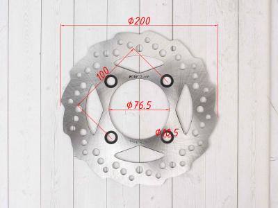 Тормозной диск задний 200мм фото 3