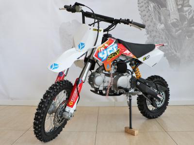 Питбайк YCF START F125 14/12, 125cc, 2020 г. фото 3