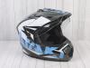 Шлем (мотард) Ataki JK802 Rampage серый/синий глянцевый   M превью 5
