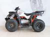 Квадроцикл KAYO BULL-2C превью 1