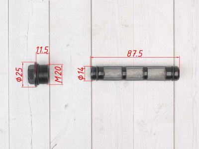 Фильтр масляный (+прокладка+крышка) ZS177MM(NC250) фото 3
