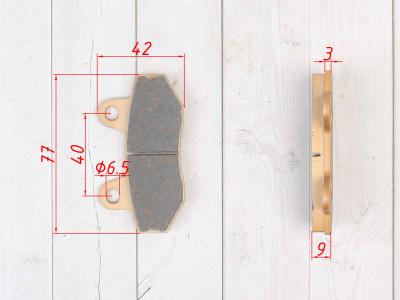 Колодки тормозные дисковые  #1 X-TECH (less-metallic) медь фото 5
