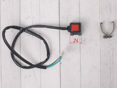 Кнопка выкл. двигателя с креплением на руль квадратная SM-PARTS фото 5