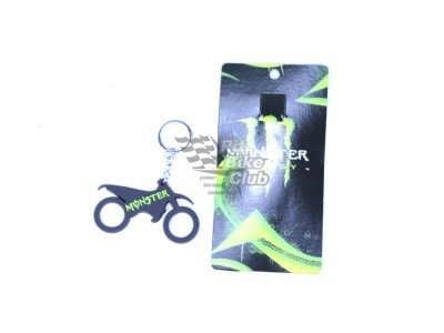 Брелок для ключей Monster Energy (мотоцикл) фото 1