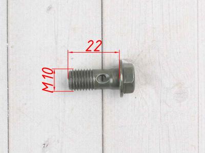 Болт М10х20 шлангов радиатора YCF фото 3