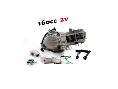 Двигатель YX 160см3  в сборе 2v фото 1