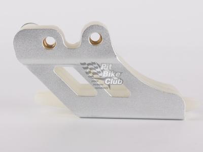 Ловушка цепи алюминиевая серебрянная фото 3