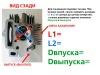Головка цилиндра 4Т 153FMI D52,4 (d=20/23) в сборе (к-т с распредвалом) превью 3