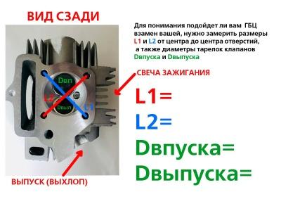 Головка цилиндра 4Т 153FMI D52,4 (d=20/23) в сборе (к-т с распредвалом) фото 3