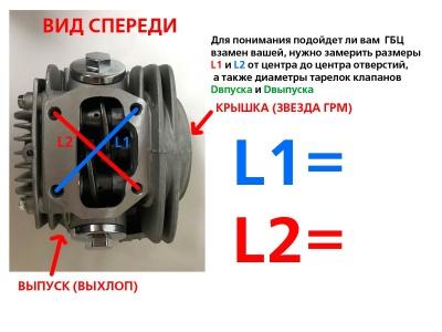 Головка цилиндра 4Т 153FMI D52,4 (d=20/23) в сборе (к-т с распредвалом) фото 5