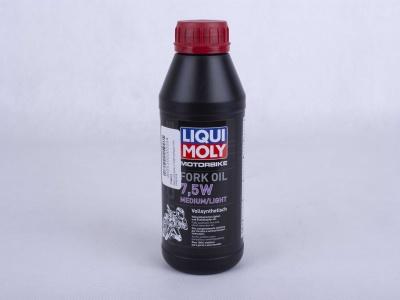 Масло для вилок и амортизаторов 7.5W (синтетическое) Liqui Moly 0.5 л  фото 1