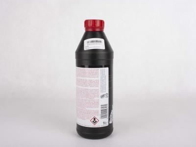 Масло для вилок и амортизаторов 5W (синтетическое) Liqui Moly 1 л  фото 3