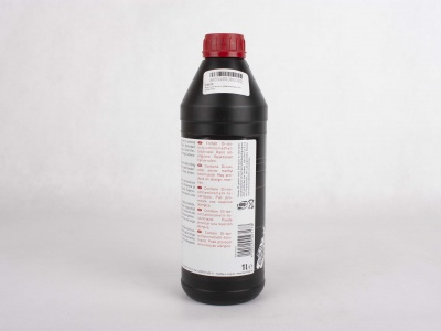 Масло для вилок и амортизаторов 15W (синтетическое) Liqui Moly 1 л  фото 3