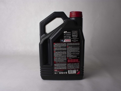 Мотор/масло MOTUL 7100 4T SAE 10W50 (4 л) фото 3