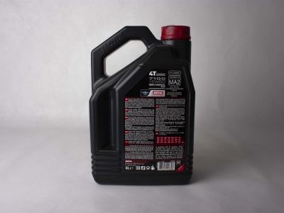 Мотор/масло MOTUL 7100 4T SAE 15W50 (4 л) фото 3