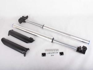 Амортизаторы передние (перья вилки)  780mm под траверсу 45/48мм
