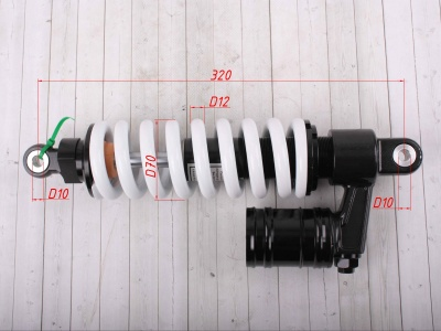 Амортизатор задний газомасляный с выносным резервуаром 320mm, (d-10, m-10)  фото 3