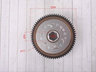 Корзина сцепления двиг. YX140,150,160 SM-PARTS фото 5