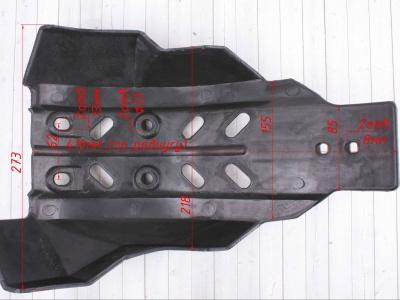 Защита двигателя пластиковая GR7 2T (комплект) фото 5